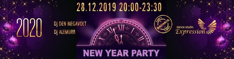 28.12.2019 Новогодняя Bachata Party