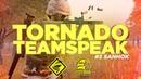 TORNADO - Файты на Саноке PCL Teamspeak 5