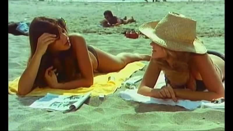 Caridad Ariadna Una chica y un senor 1974