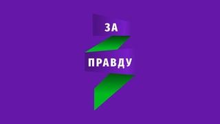 Вебинар «Идеология — основа программы партии 3.0»
