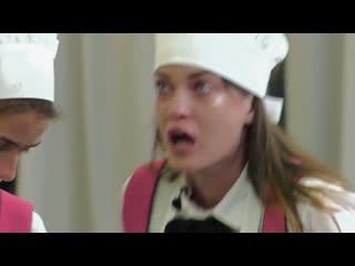 Яна Цветкова - Иди к черту! Пидарас! (Пацанки 4)