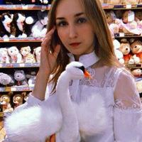 Аня Шурмухина