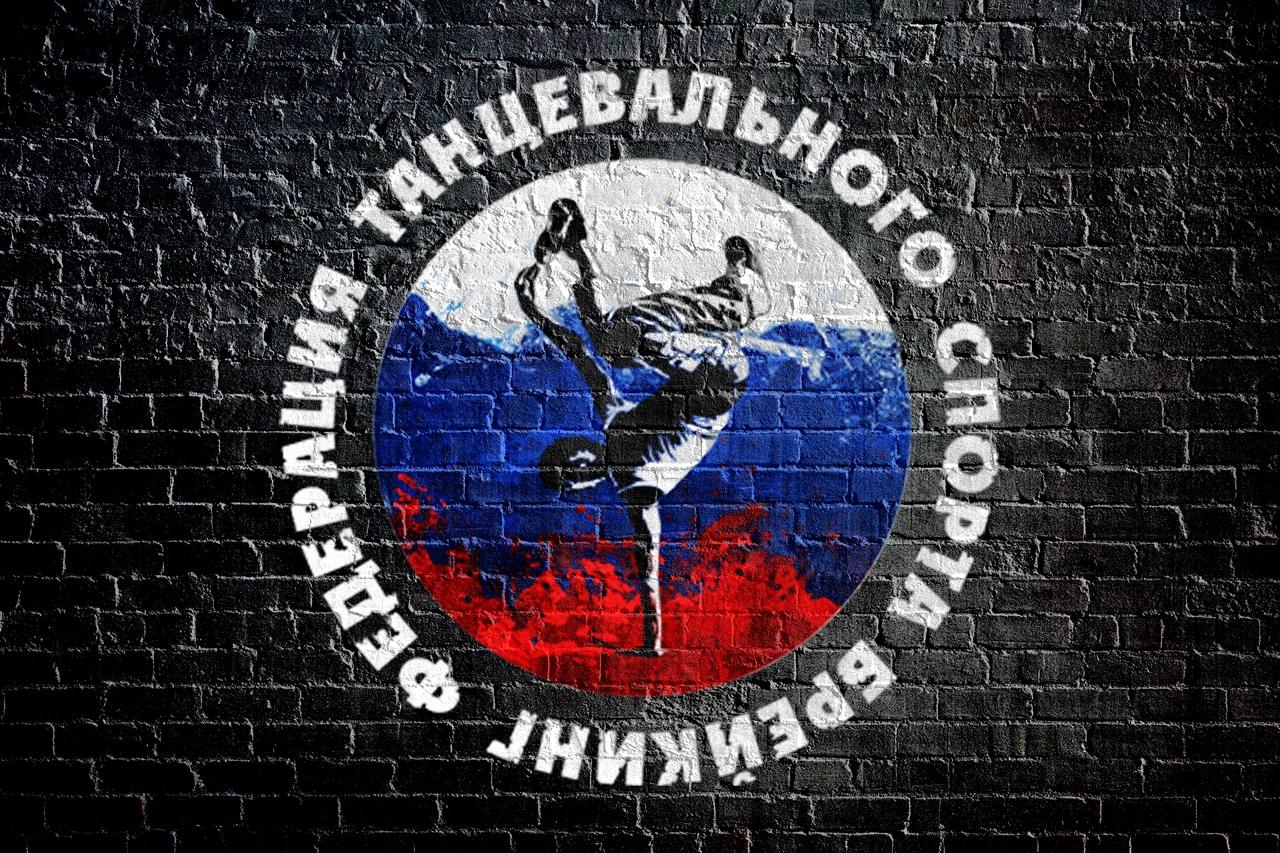 Афиша Самара Чемпионат Самарской области по БРЕЙКИНГУ