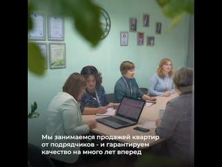 NovaDom - Агентство недвижимости