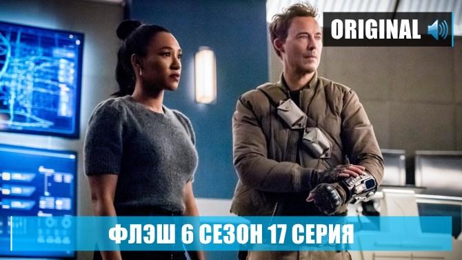 #Flash@episodes #Флэш #Flash #TheFlash #CW #TheCW