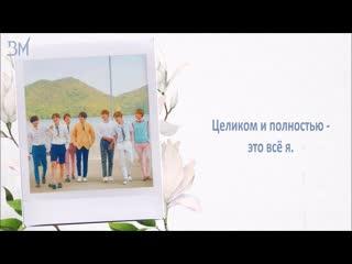 RUS SUB BTS - Answer : Love Myself