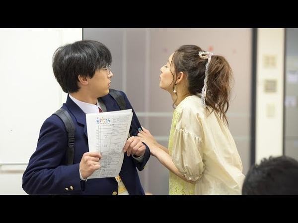 吉沢亮、新木優子にキス顔で迫られ心臓ドキドキ/映画『あのコの、12488