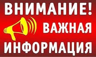 Село Озёрное в Аткарском районе закрыли на карантин из-за вспышки коронавируса