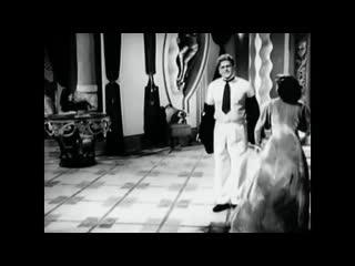 Бродяга. Индийский фильм. 1951 год. В ролях: Притвирадж Капур. Наргис. Радж Капур. Шаши Капур и другие.