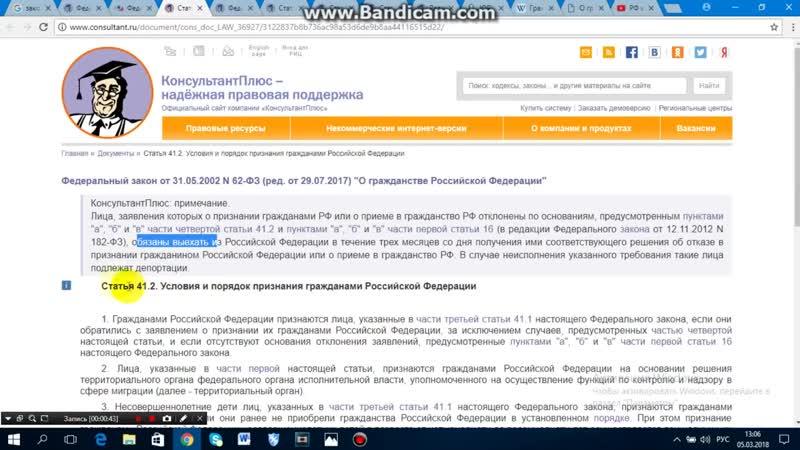 ⭐ТРЕБОВАНИЕ В ЦИК РФ об исключении из списков избирателей на основании гражданства СССР❗
