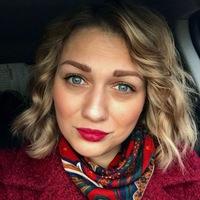 Вера Самойленко