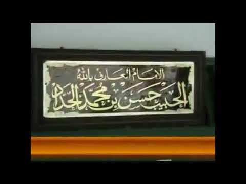 Maulid Diba' 4 Qiila Huwa Adam Teks dan Artinya