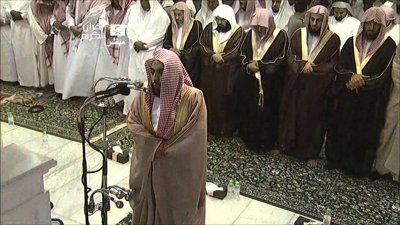 HD Night 29 Makkah Taraweeh 2013 Sheikh Juhany