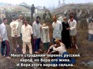 Пророчества православных старцев о Святой Руси