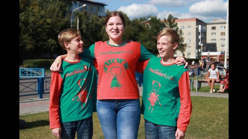 3 юных северчан прошли отбор в проект Росатома Nuckids