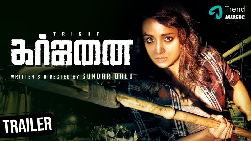 Garjanai Tamil Movie Official Trailer Trisha Amit Amrish Sundar Balu Trend Music