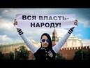 Народный Фрон и его формирование Атаман Сабур