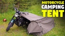 Motorcycle Camping Tent