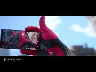 """Сцена из фильма """"Человек-Паук: Вдали от дома"""" (Spider-Man: Far From Home (2019))"""