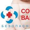 Нижегородский центр вакцинации