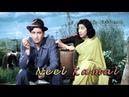 Neel Kamal   Super-Hit Hindi Movie   Raj Kapoor , Madhubala