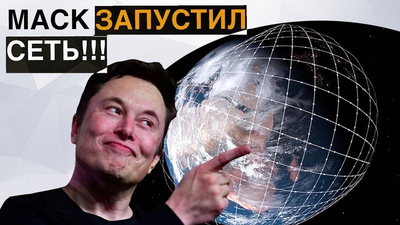 Илон Маск Запустил сеть Квантовый компьютер Google a Tit Электрокар от Lexus и другие новости