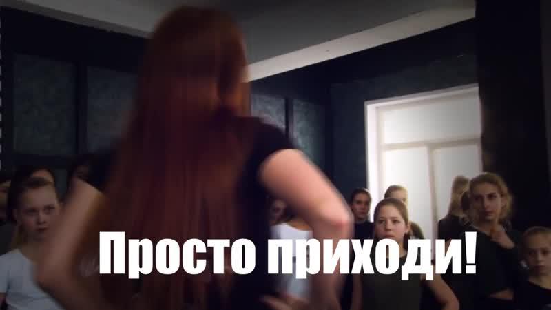 Новый сезон Dance Vogue House (2)