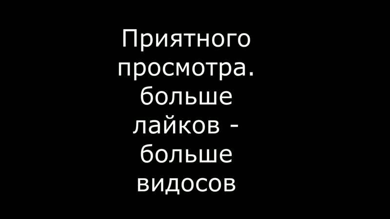 V ЗАБИВ✖ПОДБОРКА ВАЙНОВ ✖ ЛУЧШИЕ ЗАБИВЫ ✖ ВАЙНЫ ЗАБИВОВ ✖ЗАБИВ✖ ОФ ЗАБИВЫ ✖