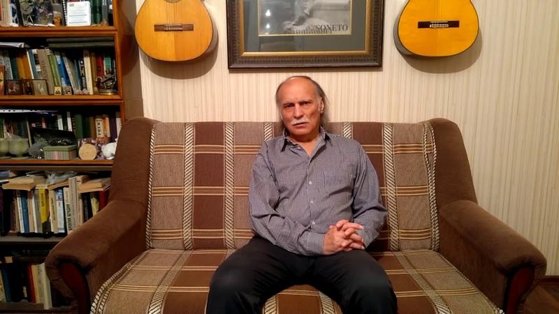 Гитарный мастер Феликс Акопов