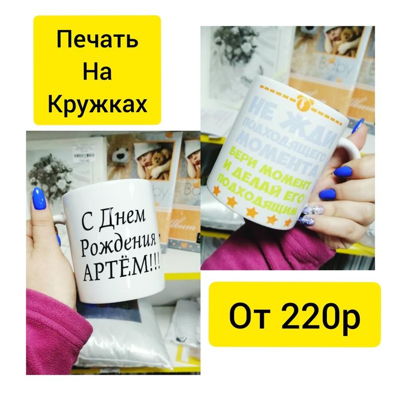 печать фотографий белгород вафли покрытием