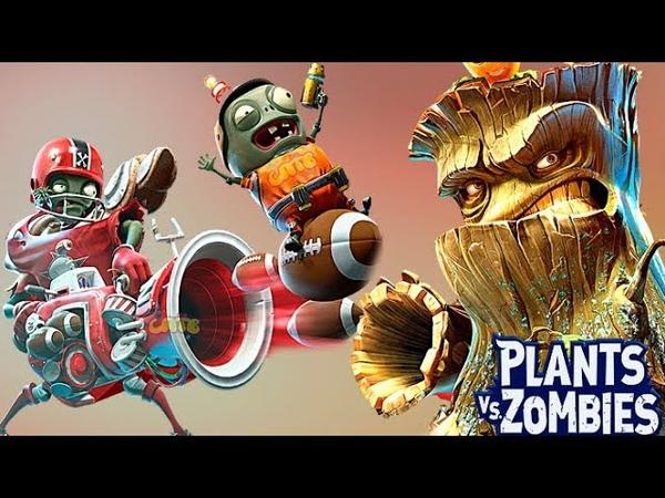 РАСТЕНИЯ против ЗОМБИ ОБНОВЛЕНИЕ Новый Режим Plants vs Zombies Battle for Neighborville 3