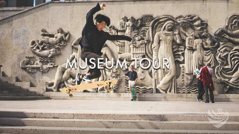 MUSEUM TOUR | Longboarding with Bum Seok Kim