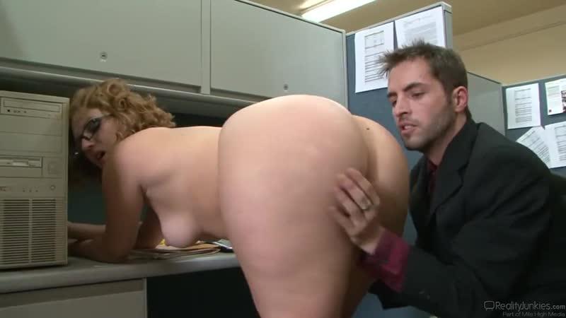 Трахнул на работе пышную сотрудницу, sex milf girl bubble ass butt job man