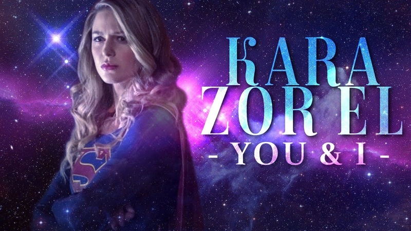 Kara Zor-El • The people we love, they're a secret superpower. [SarahZorEl]