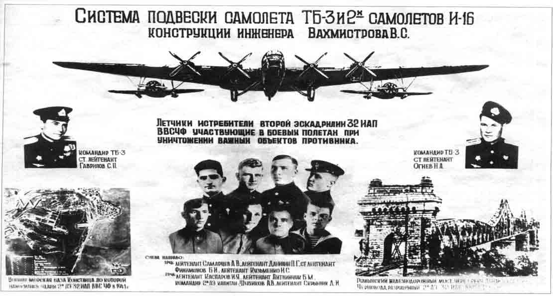Сотрудники Вахмистрова
