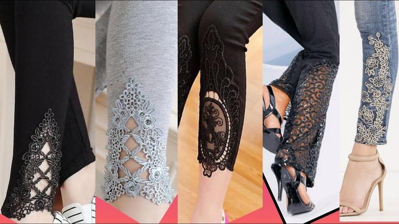 Latest top demanding crochet laces designing trousers pents designes
