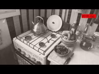 Квартира Виктора Цоя продаётся Кто хочет сделать Музей Легенды Русского Рока собственными руками