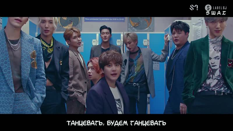 [FSG S.W.A.T] Super Junior - I Think I (рус.саб)
