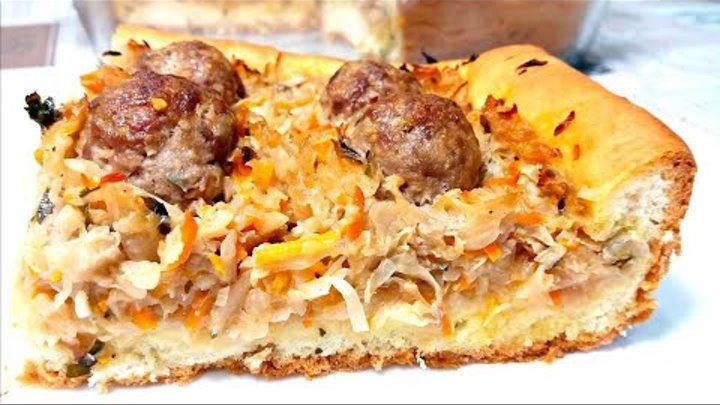 Так капусту мало кто готовит а зря и результат ПОТРЯСАЮЩИЙ A pie with cabbage