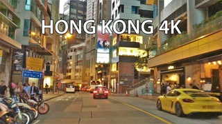 Hong Kong 4K - Sunset Drive - Driving Downtown