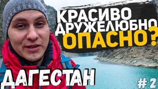 Какого русскому в Дагестане?   Нетипичная Махачкала   Новогодние корпоративы