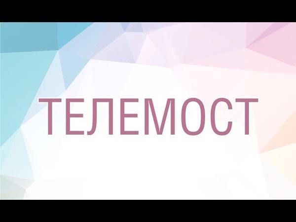 2 декабря в Омске пройдет международный телемост по добровольчеству