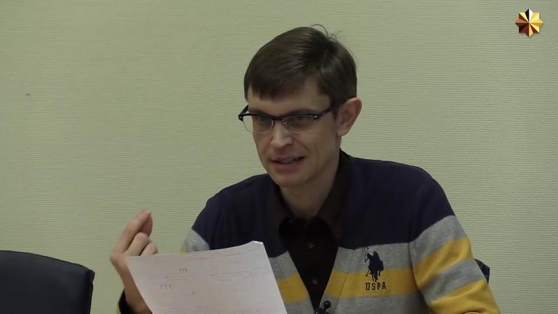 Дмитрий Перетолчин Корпорация монстров Google и цифровая диктатура будущего