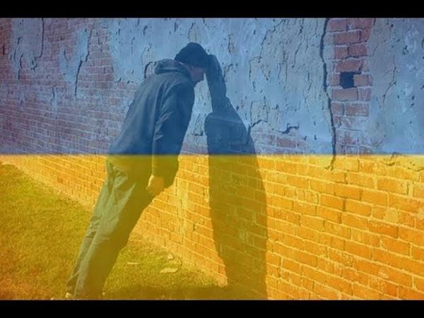 Юрий Подоляка Украина зашла в цивилизационный тупик Что будем делать дальше