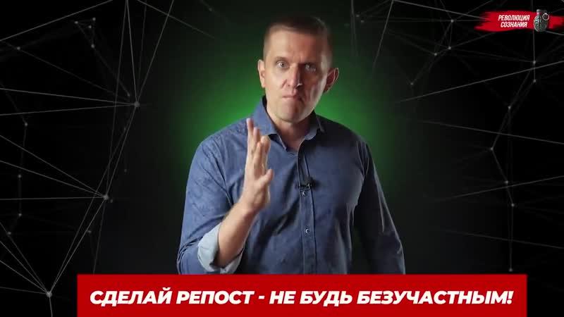 Как свергнуть диктатора Бычковский