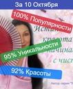 Людмила Голубкина фотография #2