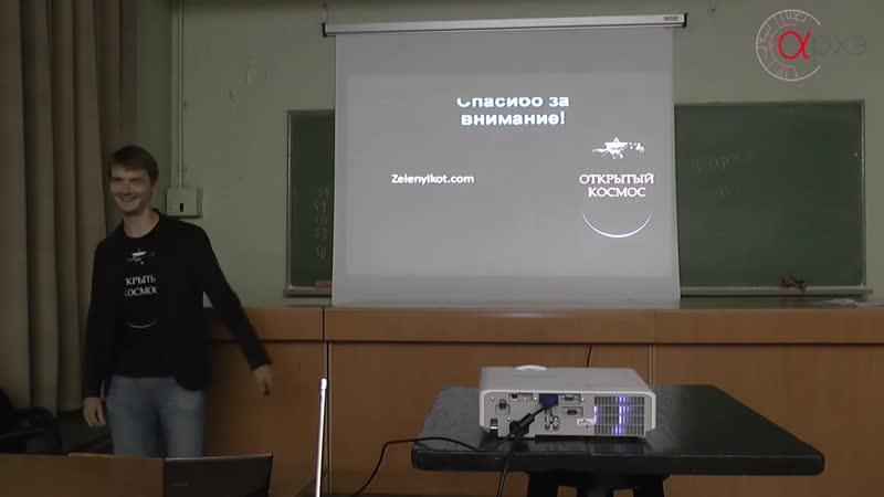 Виталий Егоров Бомбить или не бомбить. Как сделать Марс пригодным для жизни