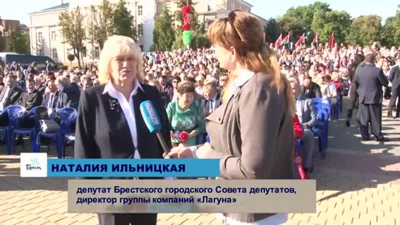 Наталия Ильнинцкая депутат БГД З.О 60 000 000 $
