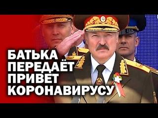 ПАРАД ПОБЕДЫ В МИНСКЕ !