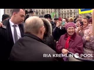 Спросила у Путина